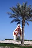 Qatar Gas roundabout, Al Khor
