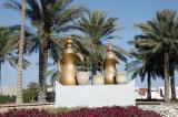 Coffeepot roundabout, Al Khor
