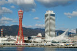 Kobe Port Tower and the Hotel Okura, Kobe, Japan