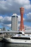 Kobe Port Tower and a tour boat