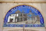 Armenian inscription and tilework over the gate to Vank Cathedral, Isfahan
