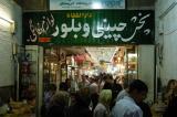 Bazar-e Bozorg, Isfahan