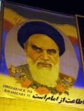 Building-sized Khomeini, Kowsar Hotel, Isfahan