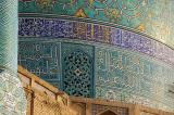 Main dome detail, Imam Mosque, Isfahan