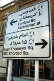 Ferdosi Street, Tehran