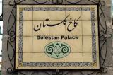 Golestan Palace, Central Tehran