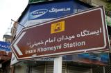 Sign on Naser Khosro Street for Imam Khomeini Metro Station