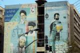 Mural of Ayatollahs and Iran-Iraq War invalids