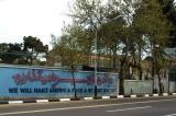 The wall of the former US Embassy in Tehran, now referred to as the US Den of Espionage
