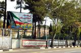 Former US Embassy in Tehran, site of the 1979-1980 Hostage Crisis