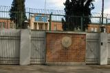Front gate to the old US Embassy in Tehran