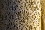 Detail of a pillar in Naein's Jameh Mosque