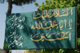 Peace to Ali father of Abdullah Al-Hussein?