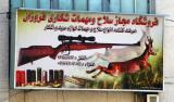 Sporting weapons shop, Shiraz