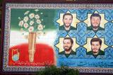 Martyrs from the Iran-Iraq War, Shiraz