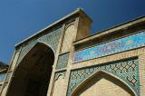 Tomb of Hafez, north iwan