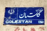 Golestan Street, Shiraz