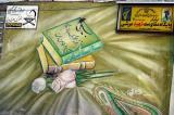 IranMar06 3711.jpg
