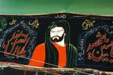 IranMar06 3717.jpg