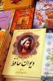 Poetry of Hafez, Shiraz