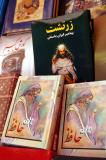 Poetry of Hafez and a Zoroastrian book