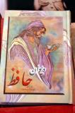 Poetry of Hafez