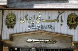 Bank Melli Iran, central Shiraz