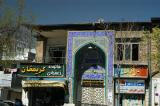 Shops along the north side of Shiraz Citadel