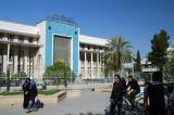 Bank Melli Iran (Iran National Bank)