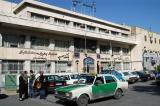Karim Khan-e Zand Blvd, Shiraz