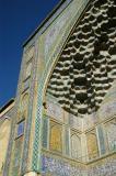 Madrasah-ye Khan, Shiraz (school)