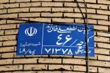 Street sign, Shiraz