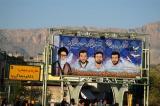 Ahmadi Square, Shiraz