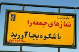IranMar06 4113.jpg