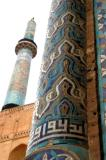 Detail, Jameh Mosque