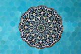 Mosaic tilework, Jameh Mosque, Yazd