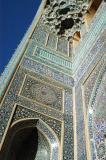 Eastern gate, Jameh Mosque