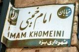 Imam Khomeini Street, Yazd
