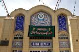 Sepah Bank, Imam Khomeini Street, Yazd