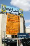 Bank Melli Iran, Masjed-e Jameh Street across from Clock Tower