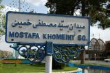 Mostafa Khomeiny Square, Yazd