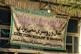 Mehran Handicraft Cotton Scarf and Shawl