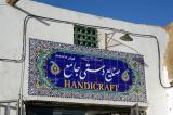 Handicraft shop near the Jameh Mosque, Yazd