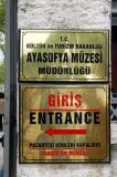 Entrance to the Aya Sofya Museum