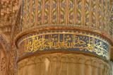Detail of one of the massive pillars supporing the dome of the Blue Mosque