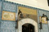 Entrance way to the Pavilion of Sacred Relics and the Chamber of the Mantle of the Prophet