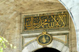 Arabic inscription and Sultan's tughra over the Middle Gate, Topkapi Palace