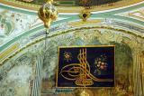 Tughra of Sultan Mustafa II, reigned 1695-1703