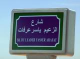 Boulevard du Leader Yasser Arafat, Tunis