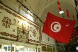 Souk el-Berka, Tunis Medina